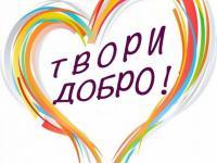 ПЛАН ОНЛАЙН-МЕРОПРИЯТИЙ на 23.01.2021 года