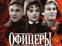 """""""Кино Победы"""""""